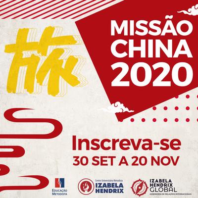 Estão abertas as inscrições para o Programa Missão China 2020
