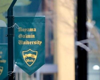 Programa de Mobilidade Internacional Acadêmica divulga edital
