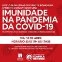 Curso de Biomedicina promove palestra on-line: Imunidade na Pandemia COVID-19